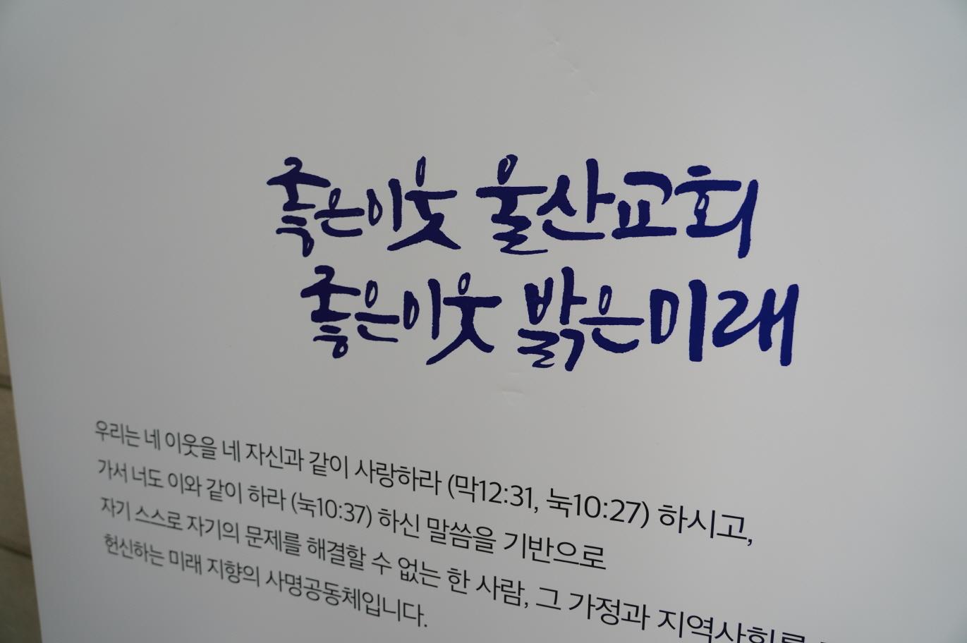 크기변환_KMH04985.JPG