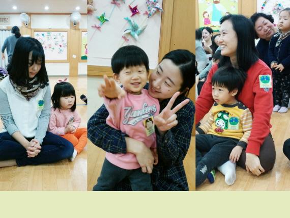 1.엄마랑 아기의 행복학교 (1).jpg