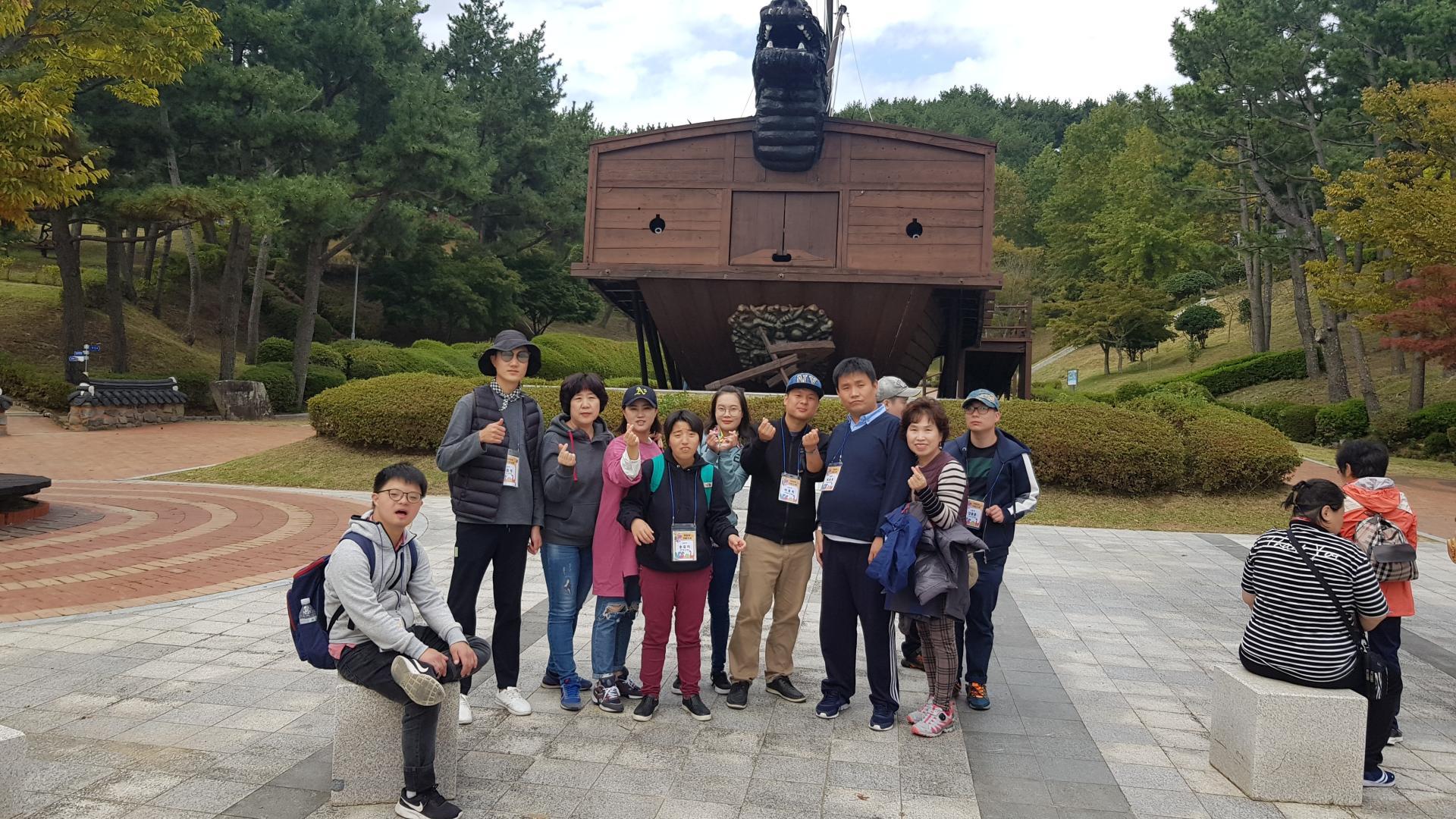 KakaoTalk_Photo_2018-10-19-10-13-40.jpeg