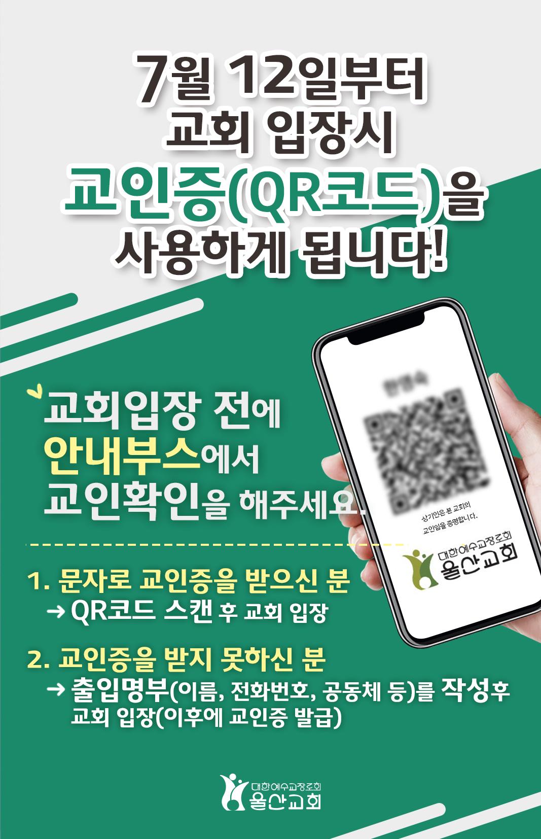 KakaoTalk_20200710_154111225.jpg