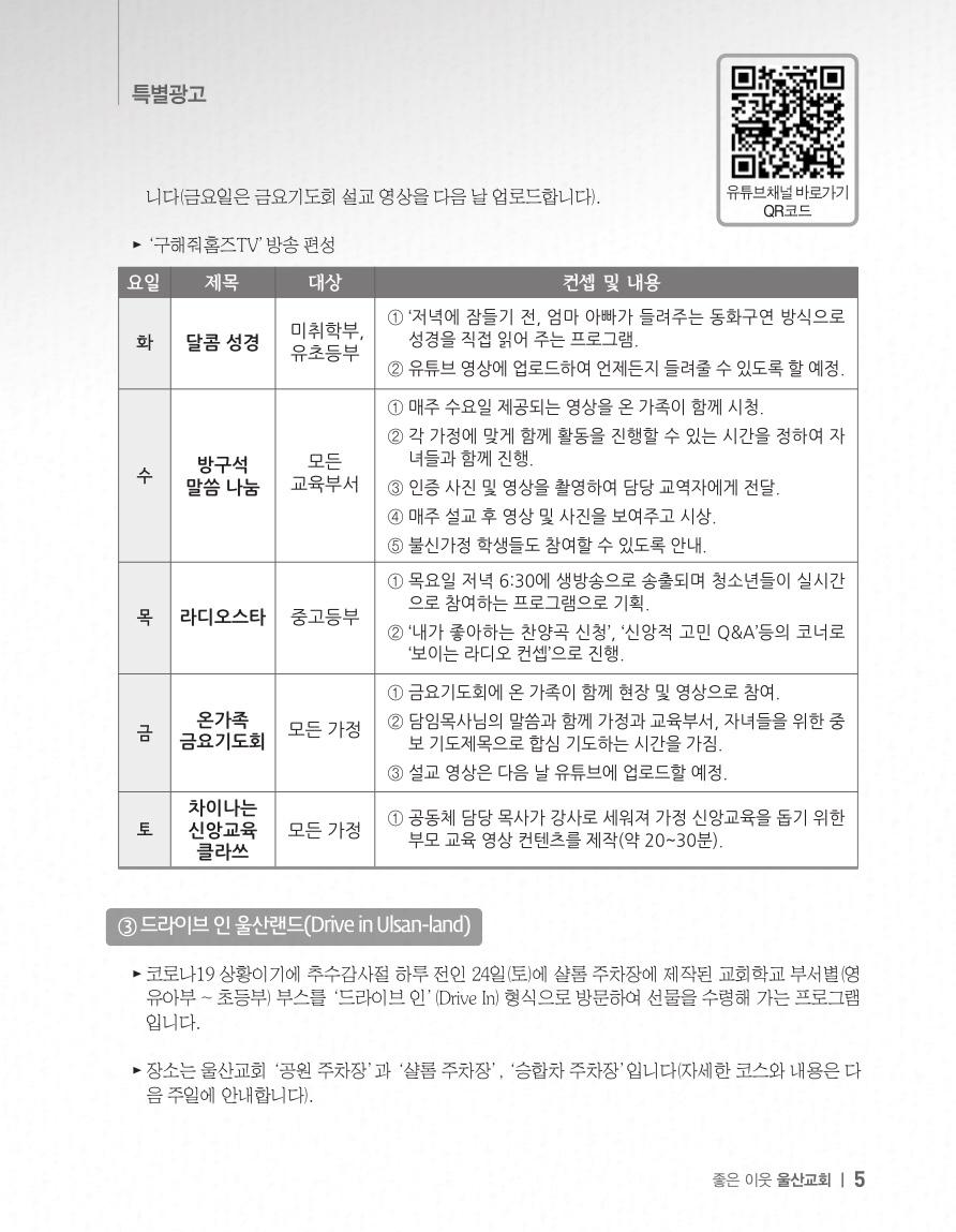 KakaoTalk_20201010_153544613_02.jpg
