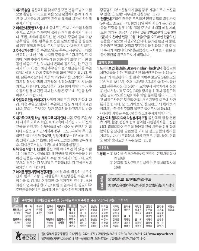 KakaoTalk_20201016_124957974_07.jpg