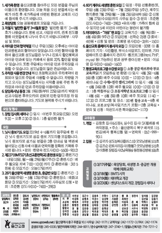 12면_광고.png